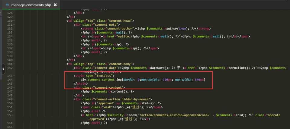 在div前插入样式代码